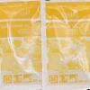 Surodorant Sol Jardin d'Agrumes 10 Doses – Boldair